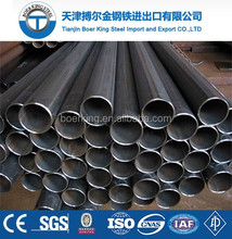 DIN2391 ST52 ST37 E355 BKS Hydraulic cylinder seamless pipe