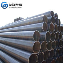 hot dip galvanized steel pipe/ View larger image ERW hot galvanized steel pipe pipefiles pipe of DIN/ASTM standards Add to Compa