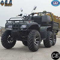 SHATV-033 high quality water cooled 250CC shaft drive atv