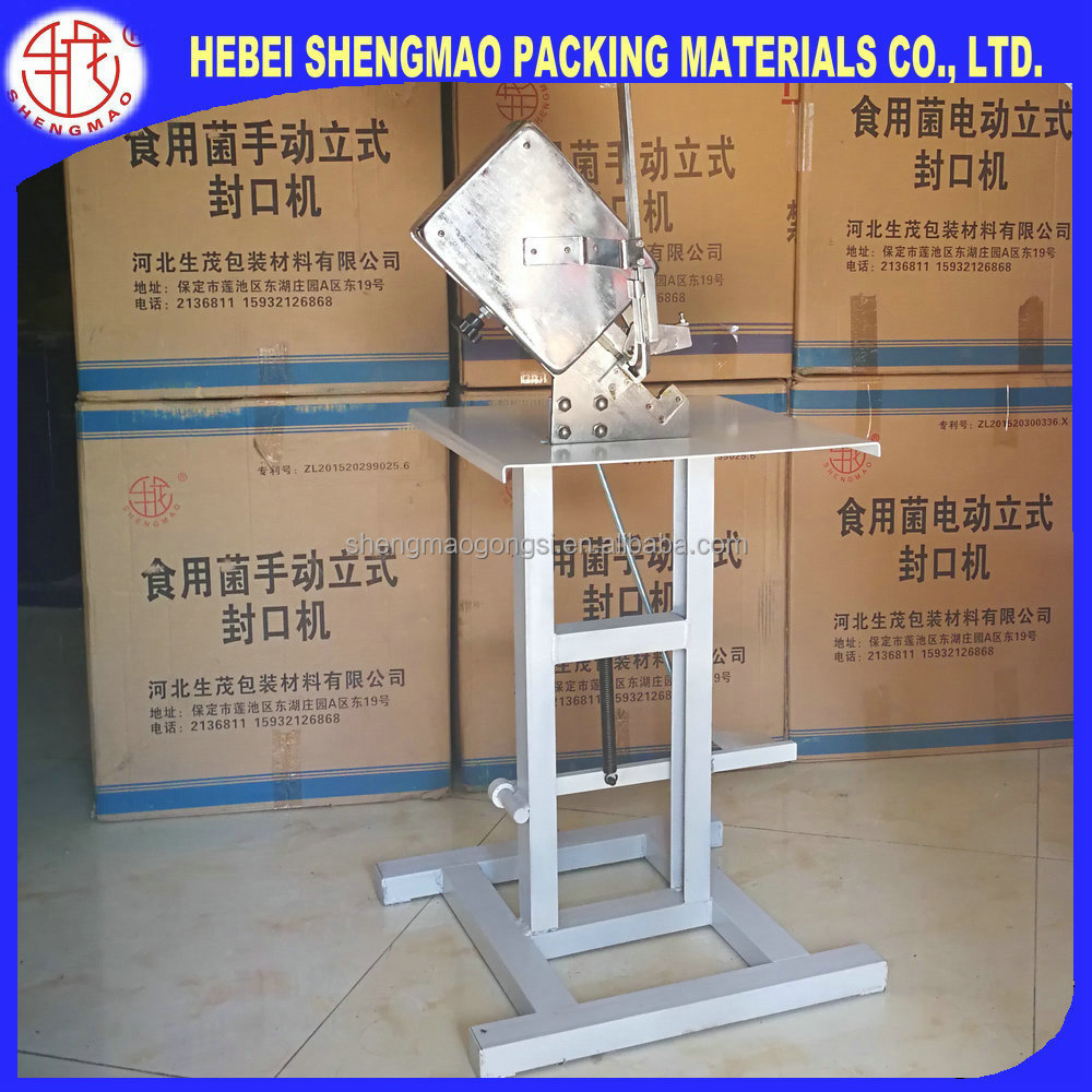 Labor-saving Heavy Duty Good Stable Food Standard Packing Use Pedal Single clipping machine