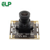 ELP 2MP HD 1920*1080P H.264 30fps Low illumination USB 2.0 webcam With Microphone