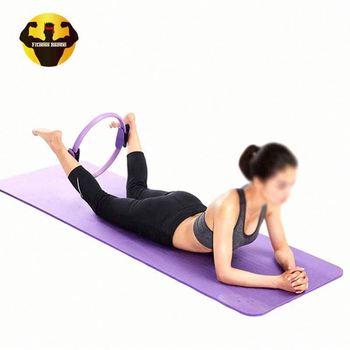Yoga Accessories Exercise Rings Yoga Pilates Ring Wholesale - Buy ... 7a360b7e5e19