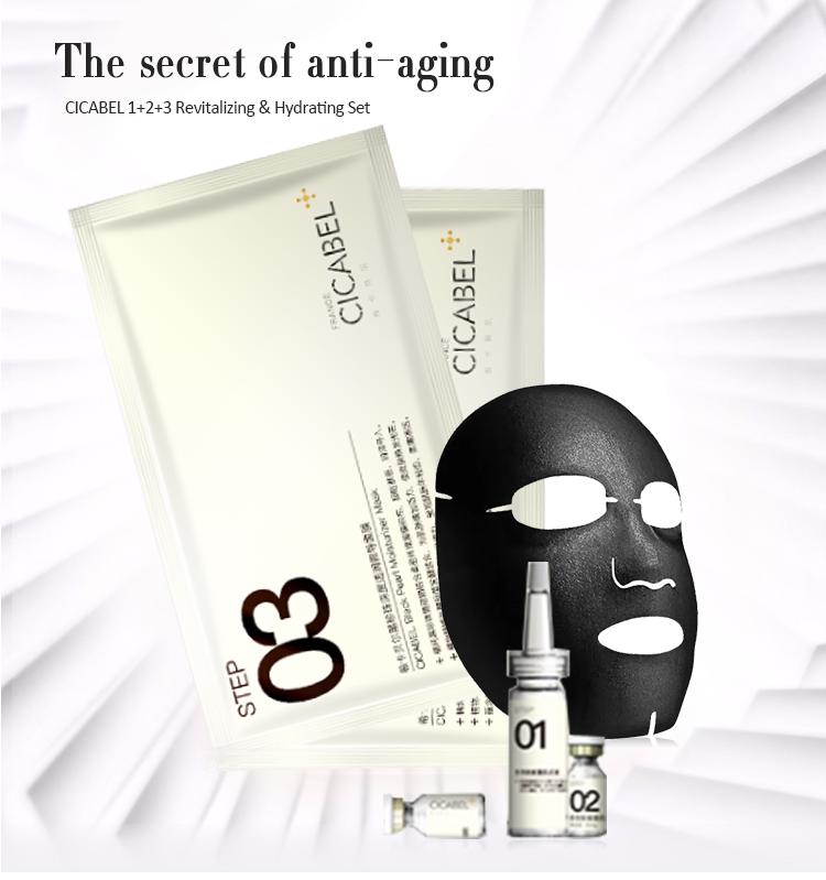 2020 化粧品の製品幹細胞高級修理顔黒パージシートコラーゲン暖かいスキンケア製品のための有機若い