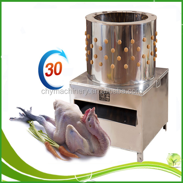Poultry feather removal machine / Automatic chicken plucker / chicken scalder & plucker machine for sale