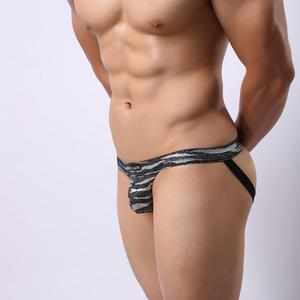 6472fa6b92bb JJ42 Men's Sexy Briefs Double G-strings Thongs Tanga Exotic Gold Silver  Leopard panties Underwear