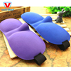 Chinese New Products Supplier Fleece Material Sleeping Eye Mask With Cool Gel Inserts