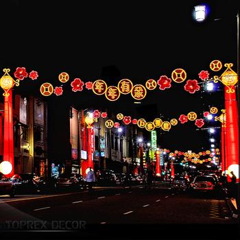 Happy New Year Decoration Led Street Motif Rope Light ...