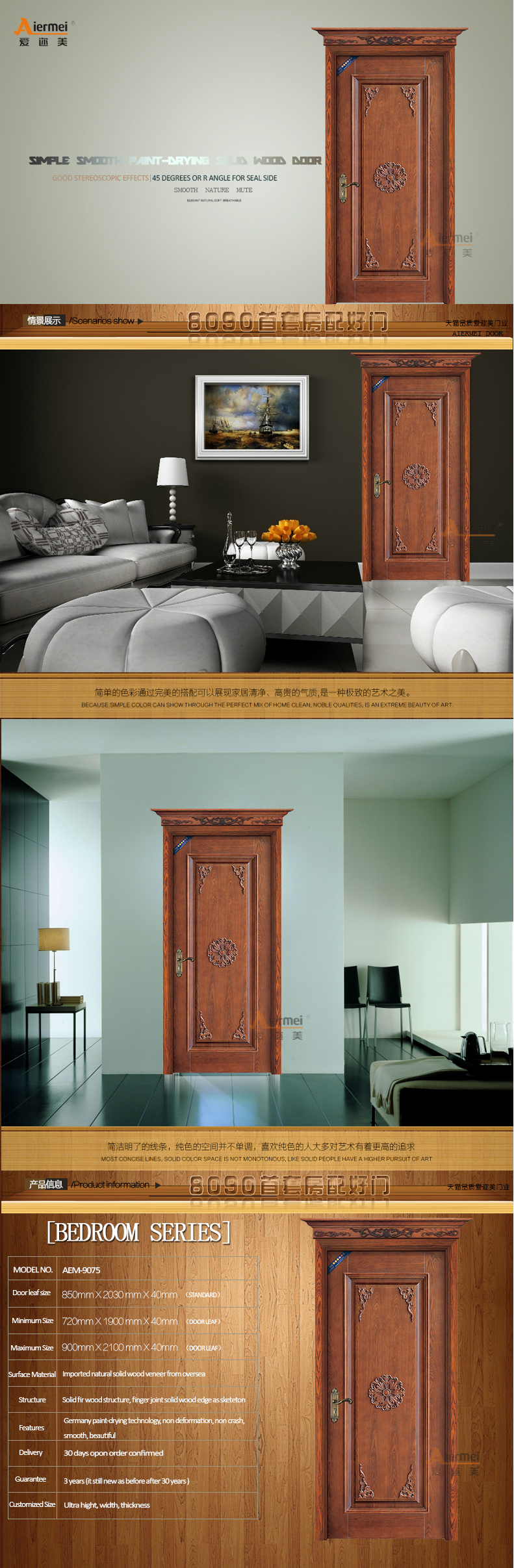 China Supplier Home Door Price Wood Indian House Main Gate Designs ...