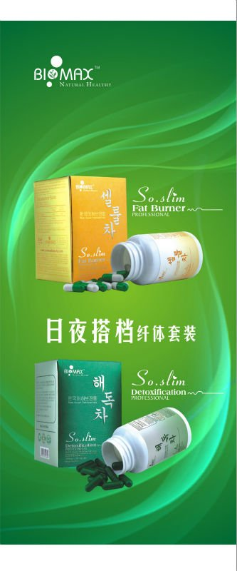 BIOMAX BEAUTY SLIMMING