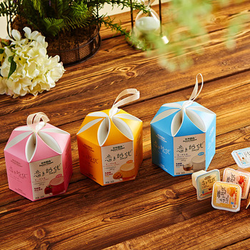 252g fall in love egg double cup jelly pudding