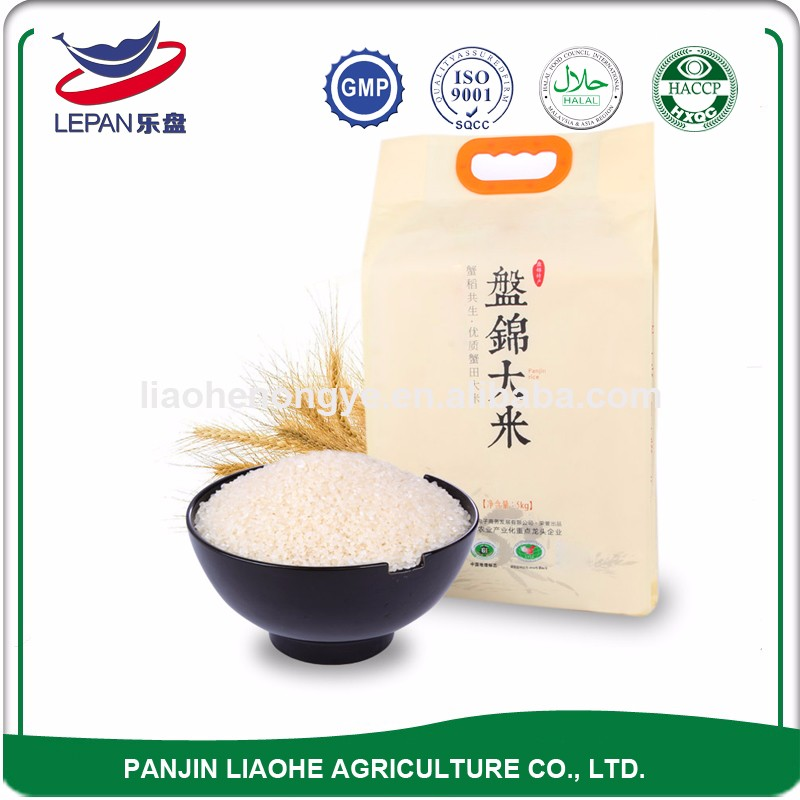 Current Year Medium Grain Price 50kg Rice