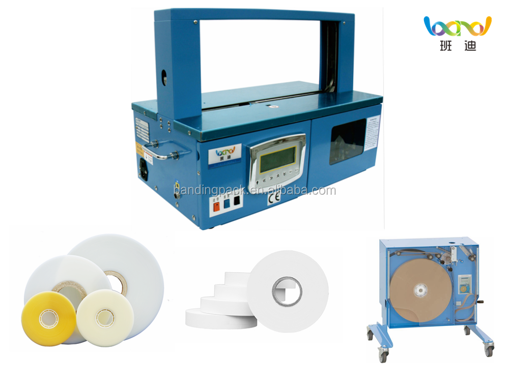 Automatic opp paper tape strap machine BD 470 Banding machine