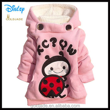Wholesale Designer Baby Clothes From China Buy Pima