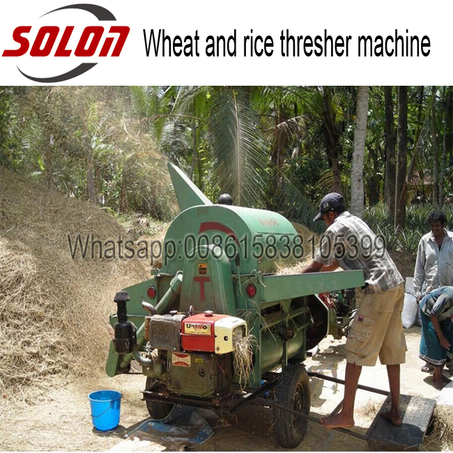 rice thresher machine (6).jpg