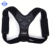 Neoprene Adjustable Upper Back Shoulder Support Brace Posture Corrector With FDA &CE Approved .