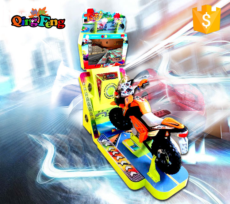 Qingfeng hot sale coin operated motorcycle arcade machine kids racing game machine for playland