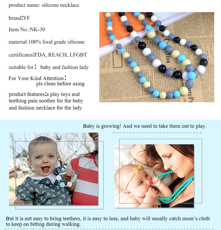 Soft Baby Chewable Necklace Fashion Cord Beads Jewellery Silicone Teething Necklace