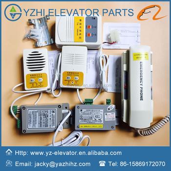 Kone Elevator Intercom System - Buy Elevator Intercom,Elevator Intercom  System,Kone Elevator Intercom System Product on Alibaba com