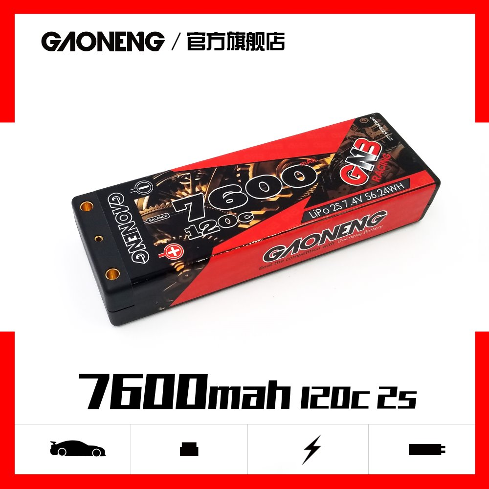 7600mah 2S 2S2P 7.4V RC car LiPo battery GaoNeng 120c continues 240c burst Hardcase High C rating Performance