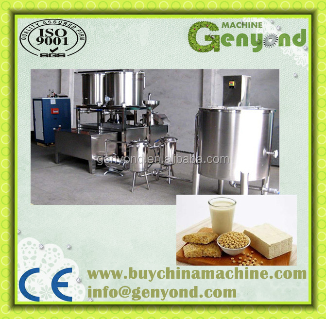 Automatic Industrial Soy Milk Machine/soy Milk Processing Machine ...
