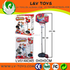 LV0144345 Mini Kids Basketball Set
