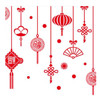 New year decorative Hanging door Beads Curtains