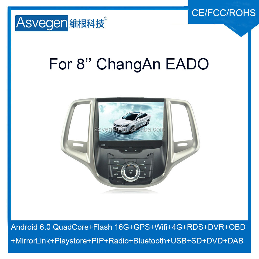For 8'' ChangAn EADO car dvd GPS navigation Android 6.0 multimedia player support wifi 4G playstore