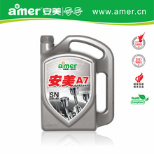 Synthetic car engines motor lubricant oil