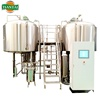 brew production system 7BBL 10BBL15BBL 20BBL per day mini home automatic craft beer making machine