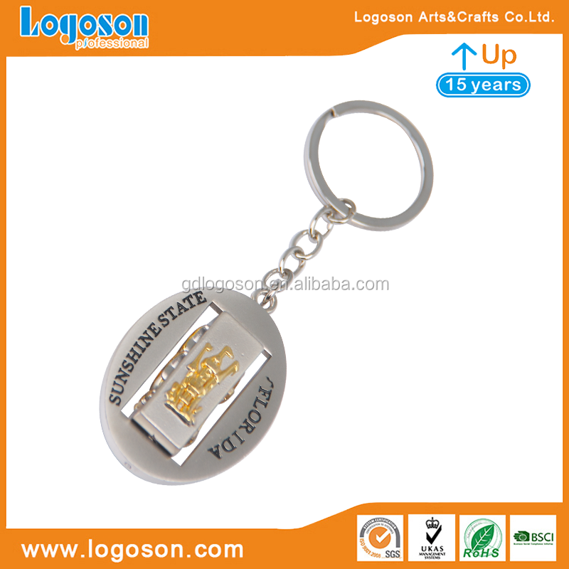 Metal Spinning Rectangle Keychain Souvenir Swivel Miami Florida Key Chain