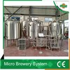 3BBL 5bbl 7bbl 10bbl 15bbl 20bbl microbrewery system for german beer
