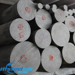1045 Carbon Steel Bar aisi 1045 bar steel price