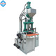 20 ton small vertical plastic injection molding machine