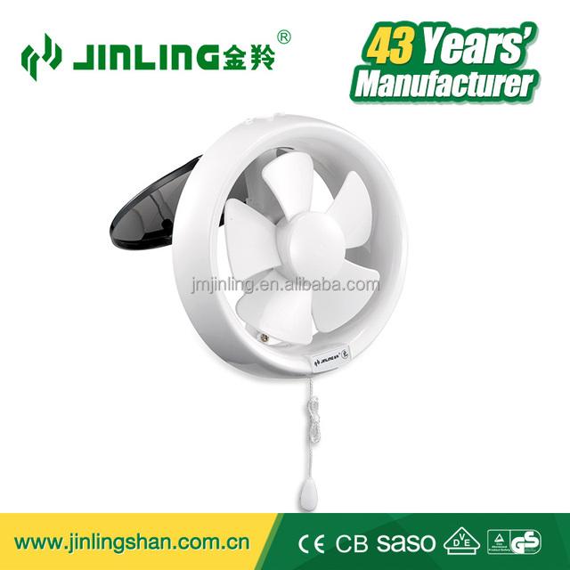 8 Inch Round Shape Bathroom Shaded Pole Motor Exhaust Fan