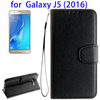 Flip Cover For Samsung Galaxy J5 2016, Wallet Cover For Samsung Galaxy J5 Mobile Cover