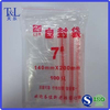 Size 14 x 20 cm zipper plastic bag, LDPE packaging food safe wholesale cheap price zipper plastic bags