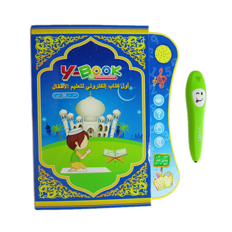 Electrical English Arabic <strong>talking</strong> <strong>pen</strong> book for kids