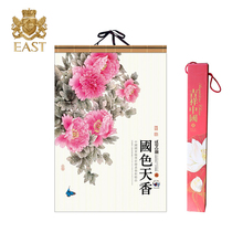2018 Afdrukken 365 Dag Chinese Traditionele Papier Muur <span class=keywords><strong>Kalender</strong></span>