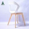 Wholesale white plastic leisure chairs from China