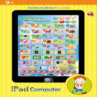 Arabic English Learning Machine Phonetic With Lcd Touch Screen ...