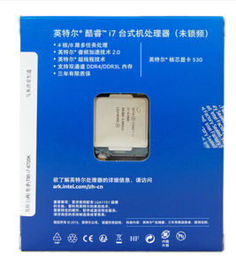 Intel Boxed Cpu-Intel Boxed Cpu Manufacturers, Suppliers and