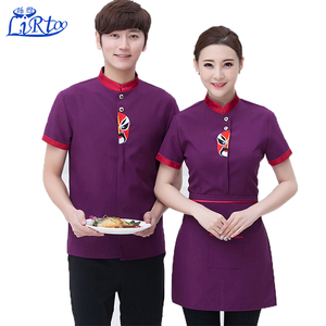 74dde8bbb Uniforme Chef, Uniforme Chef Suppliers and Manufacturers at Alibaba.com