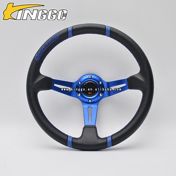 Proper price top quality the fine quality 2016 quick release steering wheel