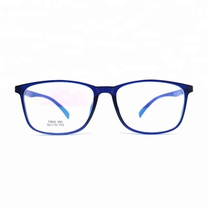 b0048db8f62 Uv400 Optical Glasses