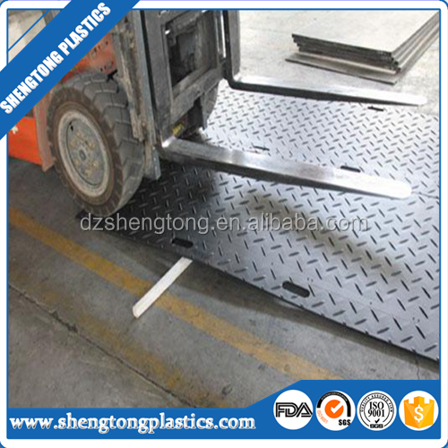 ISO Certification top level top sell hdpe damping hdpe temporary ground mats /track mats Made in Huaxiang