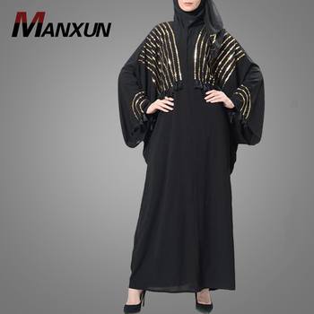 New Arrival Long Sleeves Kimono Cling of Gold Grace Abaya Dress Muslim Kaftan Islamic Clothing