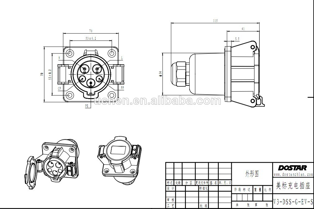 dostar j1772 connector holster for evse  u0026 j1772 holster