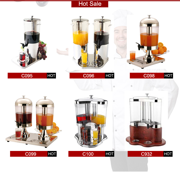 juice dispenser.jpg