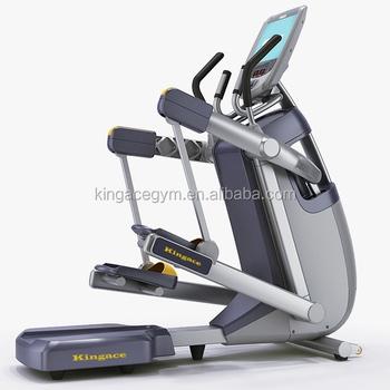 Amt Precor Adaptive Motion Trainer