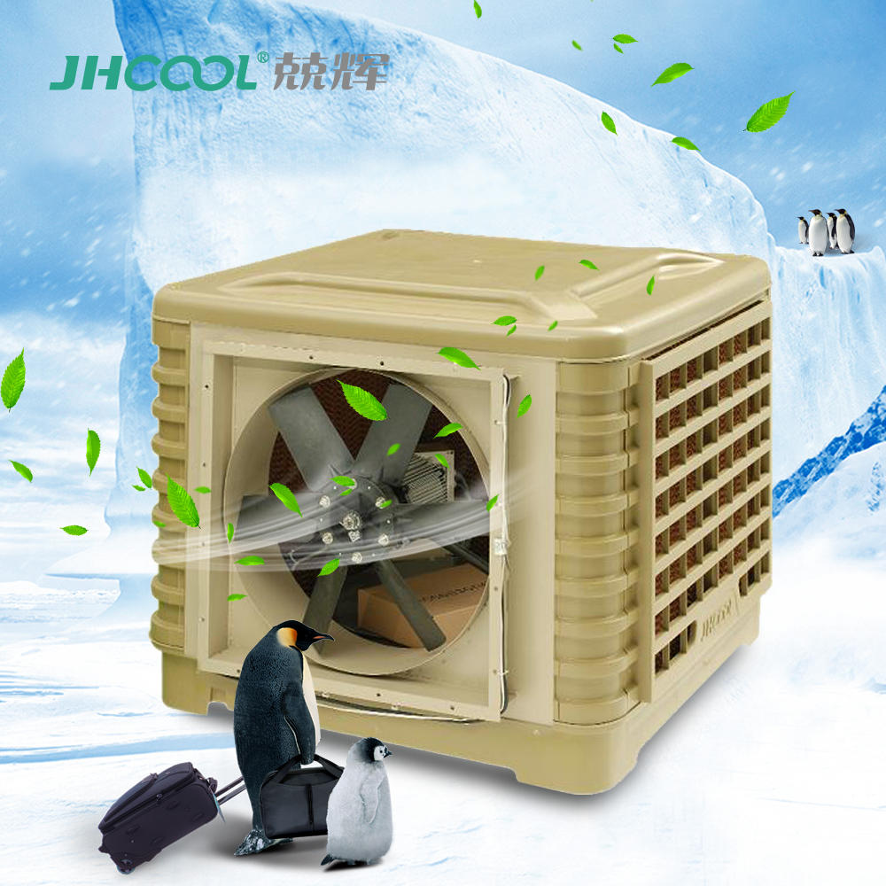 Inverter / 1-16 speed air cooler spare parts industrial air conditioner